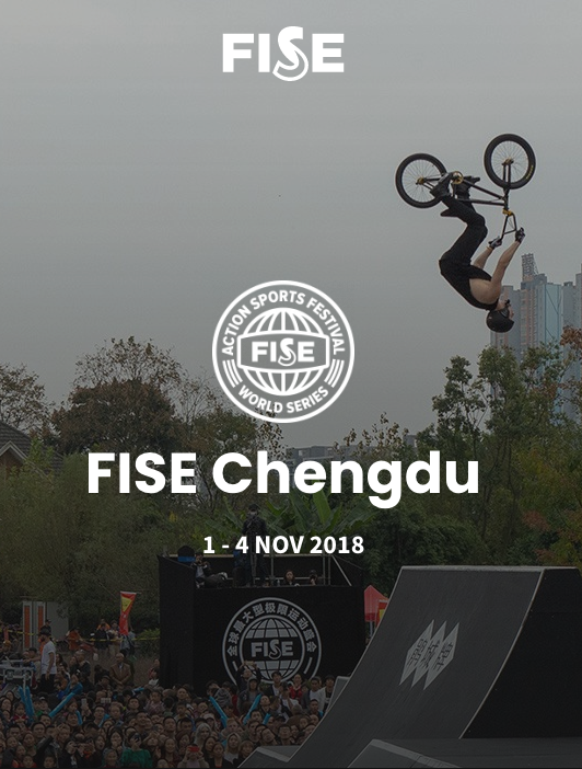 Screenshot-2020-06-03-at-09.46.52 FISE Chengdu 2018