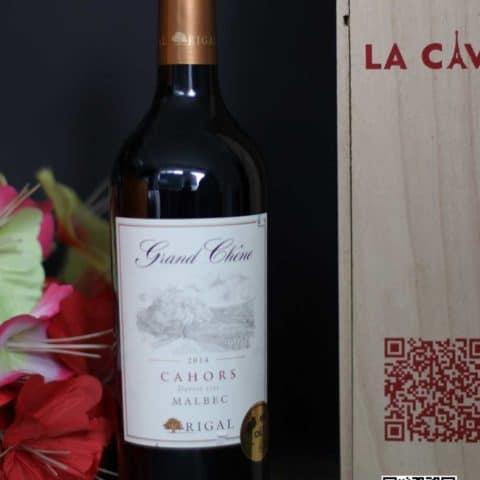 La Cave – Wine – Chengdu – Grand Chene - Cahors