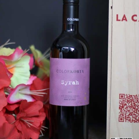 La Cave – Wine – Chengdu – Syrah