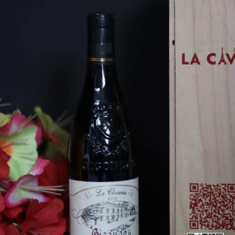 La Cave – Wine – Chengdu – Gigondas
