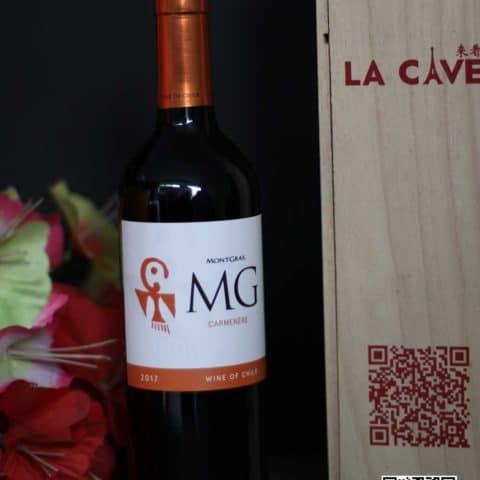 La Cave – Wine – Chengdu – MG Carmère
