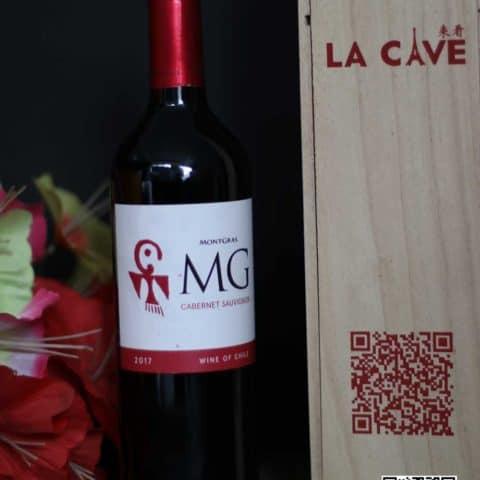 La Cave – Wine – Chengdu – MG Cabarnet Sauvignon