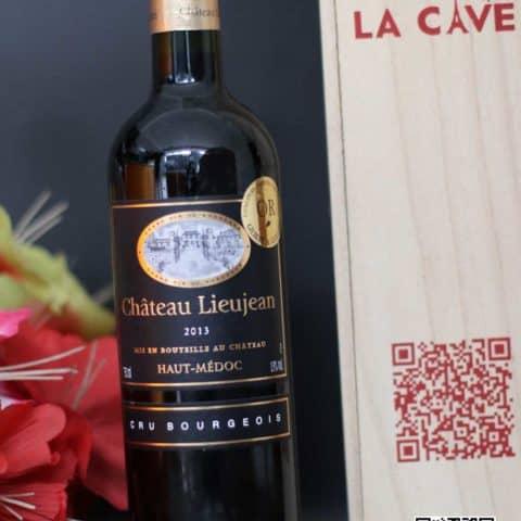 La Cave – Wine – Chengdu – Chateau Lieujjan