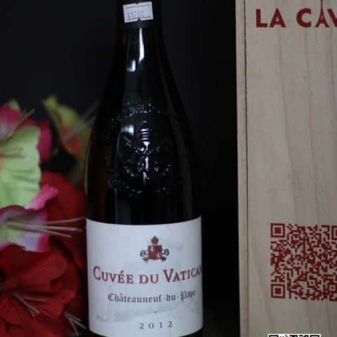 La Cave – Wine – Chengdu – Cuvée Du Vatican