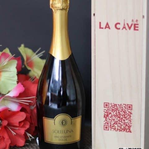 La Cave – Wine – Chengdu – Soleluna Dolce