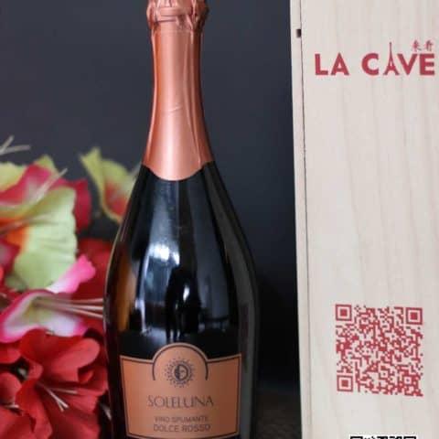 La Cave – Wine – Chengdu - Soleluna Dolce Rosso