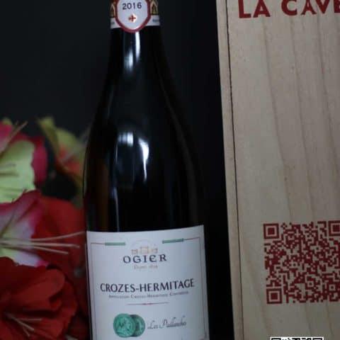 La Cave – Wine – Chengdu -Crozes-Hemitage