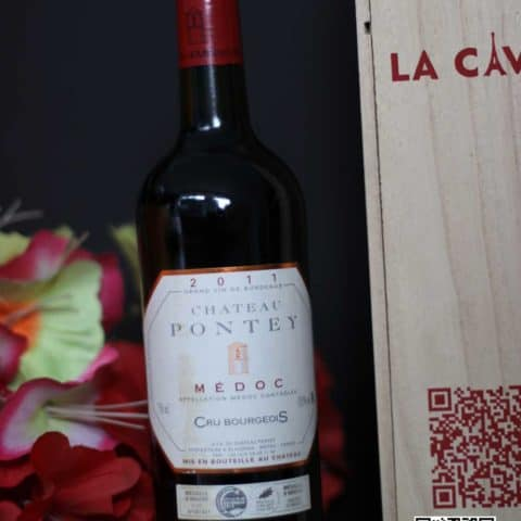La Cave – Wine – Chengdu – Chateau Pontey