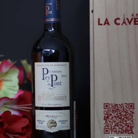 La Cave – Wine – Chengdu – Pey de Pont