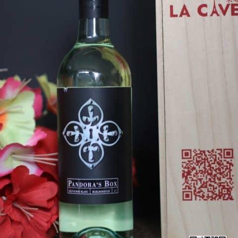 La Cave – Wine – Chengdu – Pandora's Box