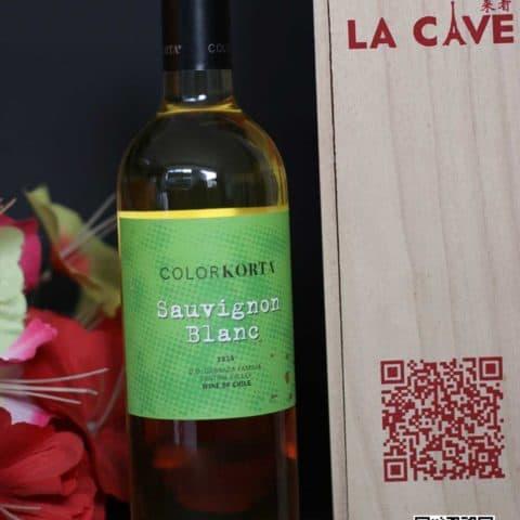 La Cave – Wine – Chengdu – Sauvignon Blanc
