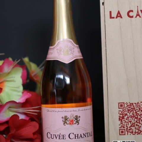 La Cave - Wine - Chengdu - Cuvée Chantal Rosé