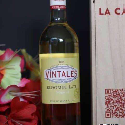 La Cave - Wine - Chengdu - Vintales