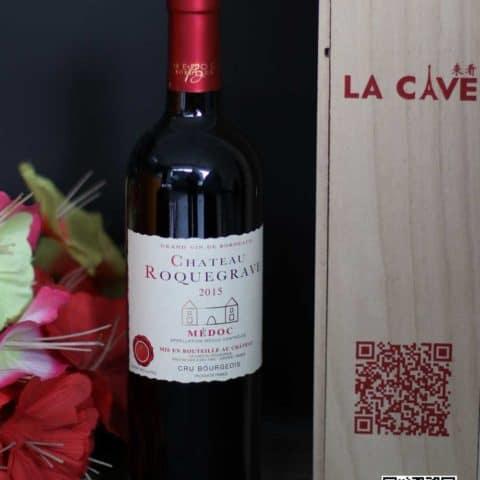 La Cave – Wine – Chengdu – Chateau Roquegrave