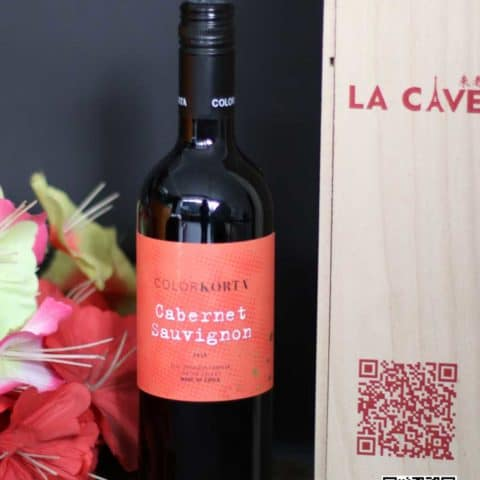 La Cave – Wine – Chengdu – Cabarnet Sauvignon