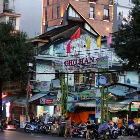 che1bba3hc3a0n-market-danang-danangmarket-vietnam-480x480 Home