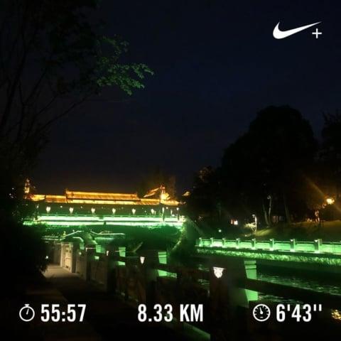 nightrun-training-chengdu-480x480 Home