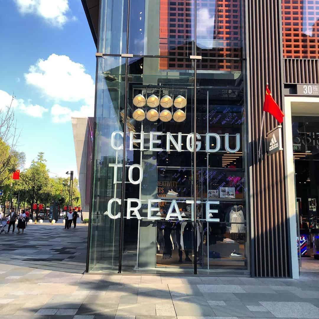 chengdu-adidas-create-chengduexpat #chengdu #adidas #create #chengduexpat