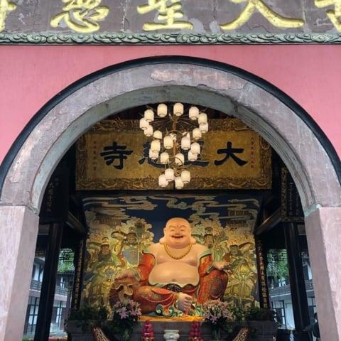 chengdu-budha-temple-tkl-480x480 Home