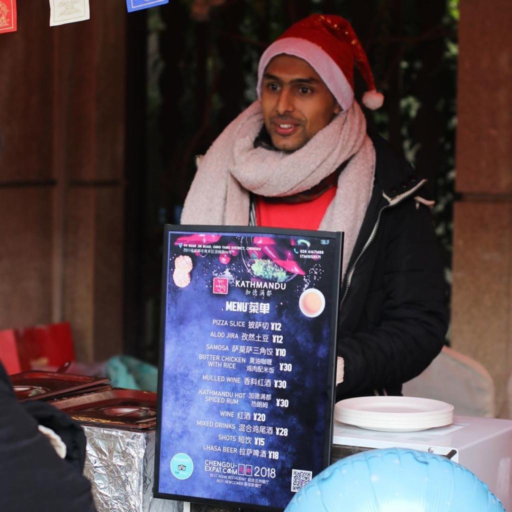 chengdu-christmas-fair-market-1024x1024 #chengdu #christmas #fair #market